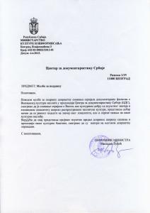 Подршка Министарства за културу и информисање ЦДС-у